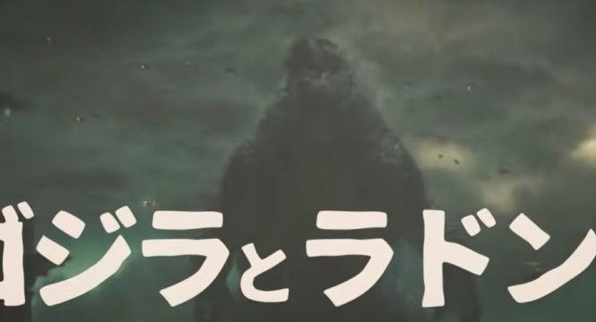 godzilla king of the monsters japanese fan edit