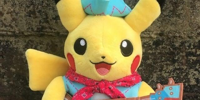 pikachu plush