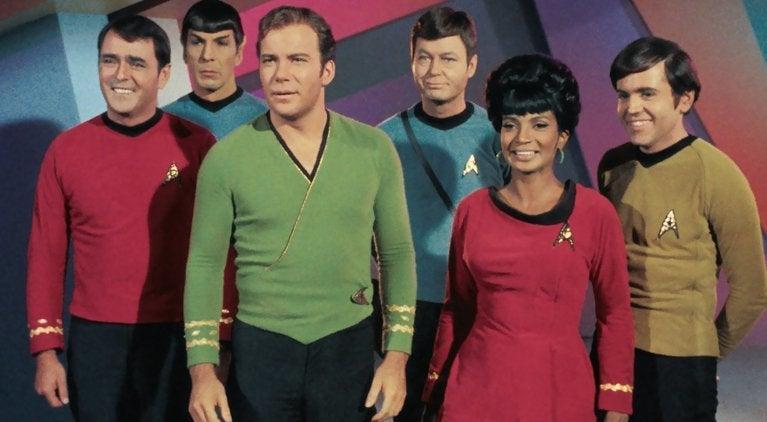 Star Trek The Antares Maelstrom
