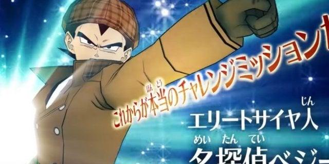 Super Dragon Ball Heroes Detective Vegeta Challenge Mission