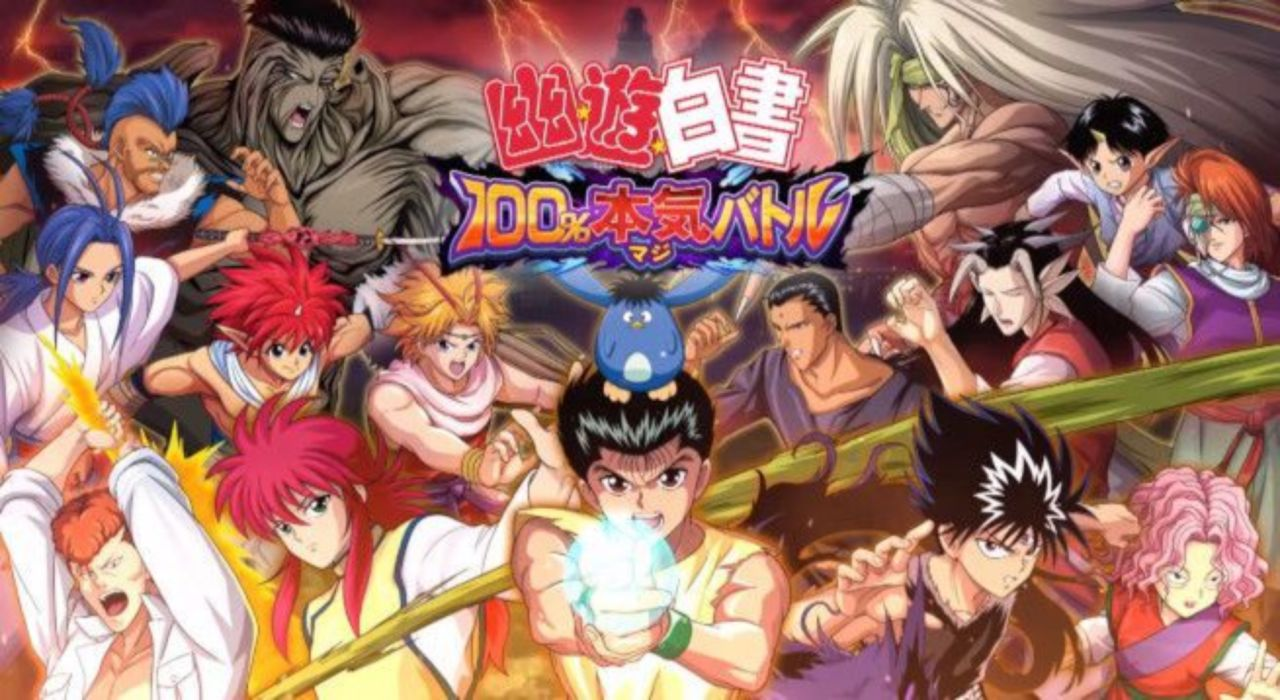 New 'Yu Yu Hakusho' Game Shares Latest Trailer