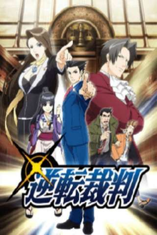 ace_attorney_default