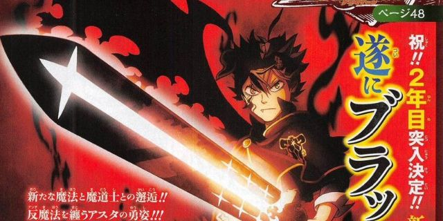 Black-Clover-Season-2-Visual