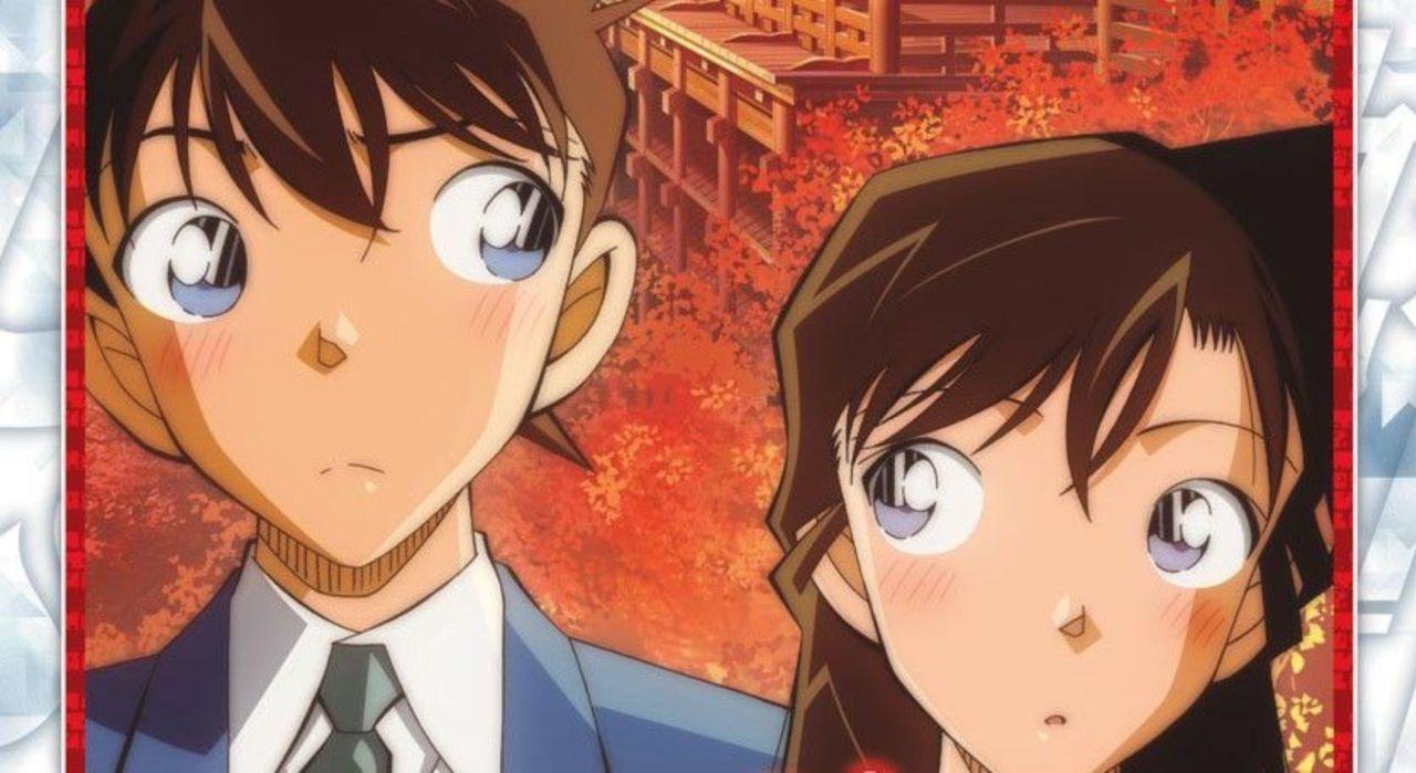Detective Conan Special To Adapt Major Arc