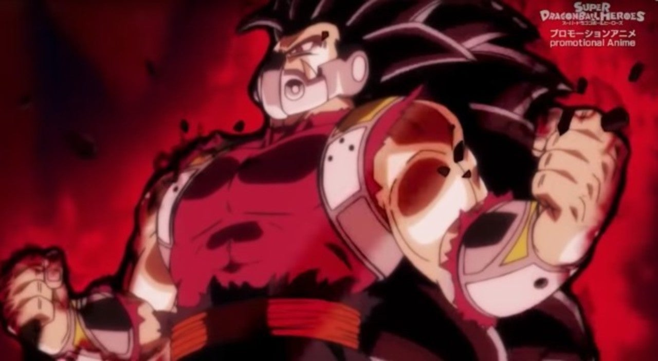 Dragon Ball Heroes Reveals Episode 5 Release Date And Synopsis