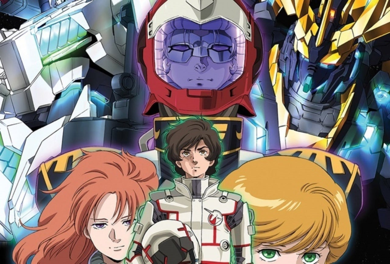 mobile suit gundam movie trilogy stream
