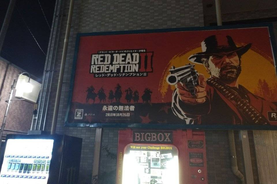 """red dead 2 """"title ="""" red dead 2 """"height ="""" 640 """"width ="""" 960 """"class ="""" 40 """"data-item ="""" 1136514 """"/>    <figcaption> (Photo: Reddit via"""" Shakedaddy4x """"</figcaption></figure> <p> <strong> Melbourne, Australia: </strong></p> <figure class="""