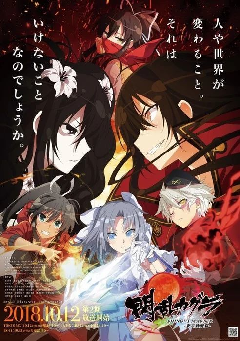 'Senran Kagura' Season 2 Reveals New Poster, Release Date