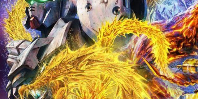 Gundam-Ghidorah