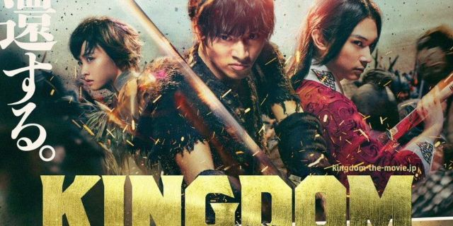 Kingdom-Live-Action