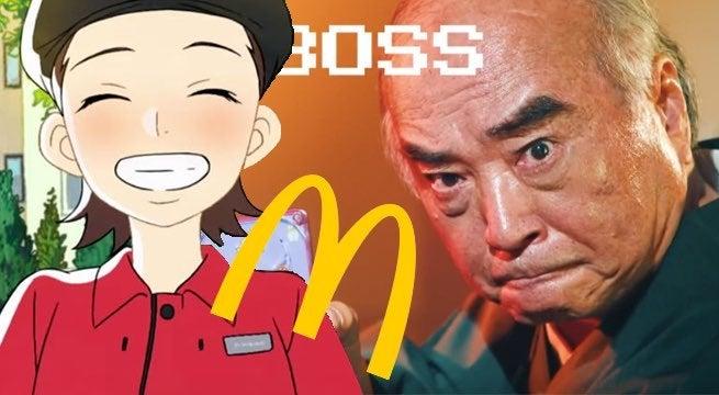 mcdonalds toys japan