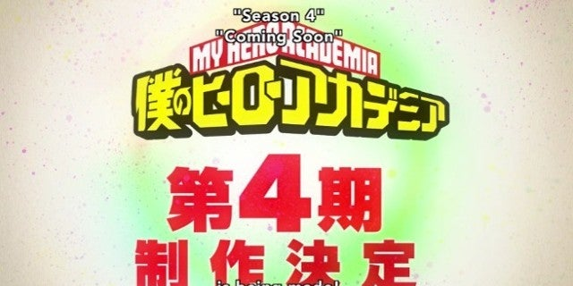 My Hero Academia Season 4 Production Release Date