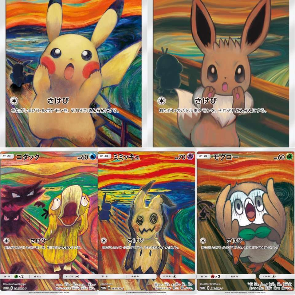 """Pokemon TCG Makes Unexpected Crossover With Classic """"Scream"""" Painting"""