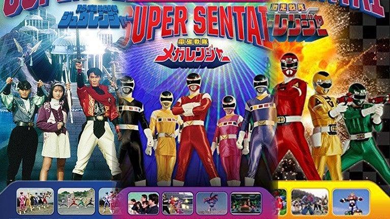 Super-Sentai-Streaming-Tubi-TV