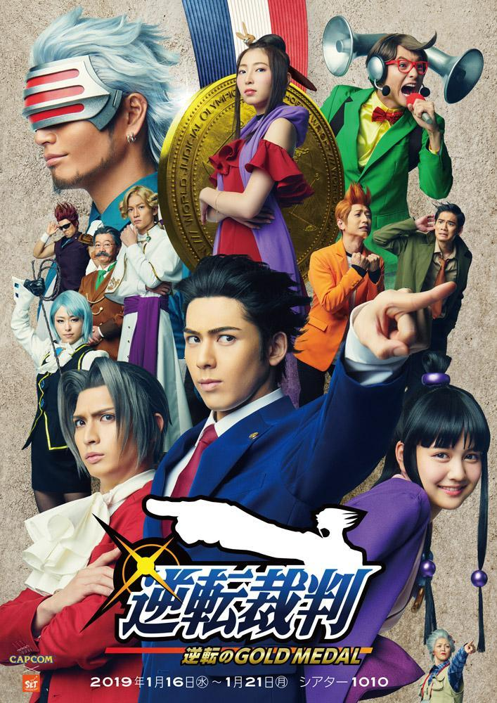 Ace Attorney Play Reveals Anime Friendly Visuals
