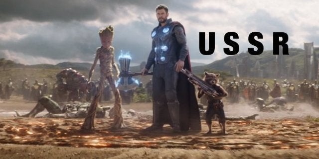 Avengers Infinity War Battle Wakanda World War II