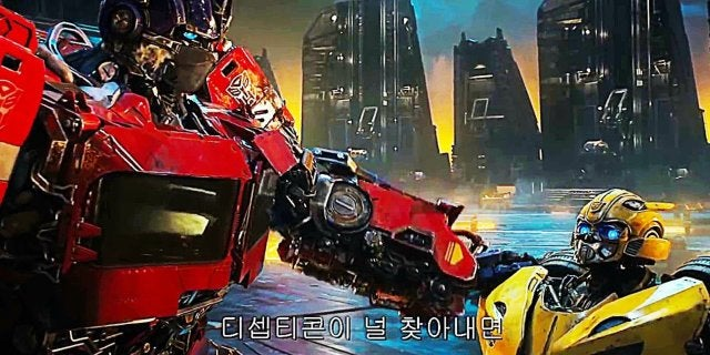 Bumblebee Movie Optimus Prime Gives Mission