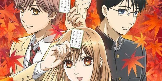 Chihayafuru-Season-3