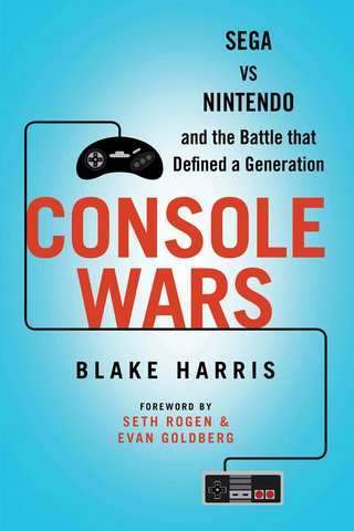 console_wars_temp_default
