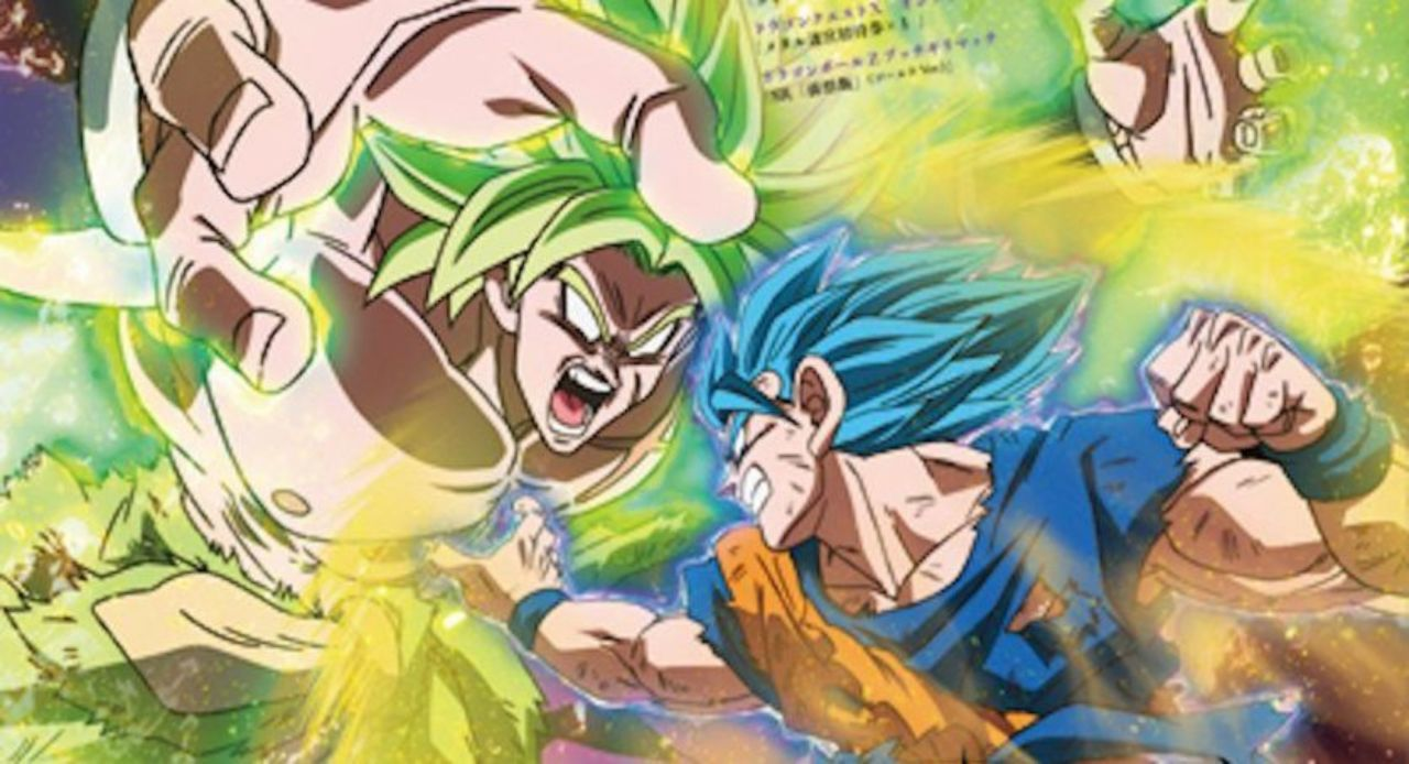 https://media.comicbook.com/2018/11/dragon-ball-super-broly-ssb-goku-broly-v-jump-cover-1144823-1280x0.jpeg