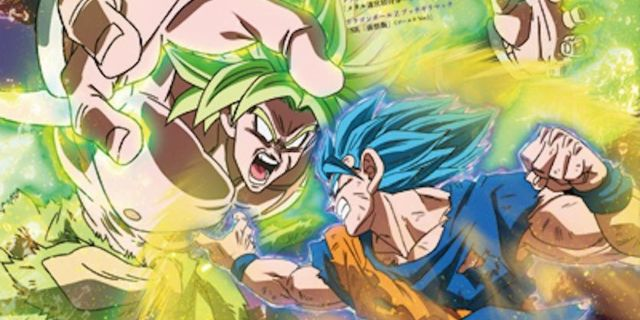 Dragon-Ball-Super-Broly-SSB-Goku-Broly-V-Jump-Cover
