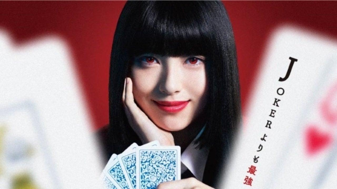 Trailer Live Action Kakegurui Terungkap, Rilis 3 Mei