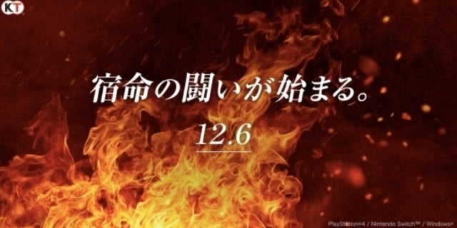 Koei Tecmo Teases New Game for Game Awards 2018