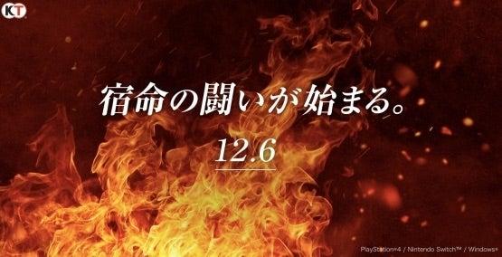 Koei-Tecmo-webpage