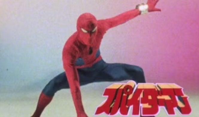 """spiderman 1145623 - Il trashoso """"Supaidaman"""" della Toei è carico e pronto ad entrare nel """"Nuovo Universo"""""""