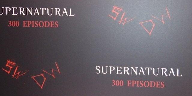 supernatural-300-logo