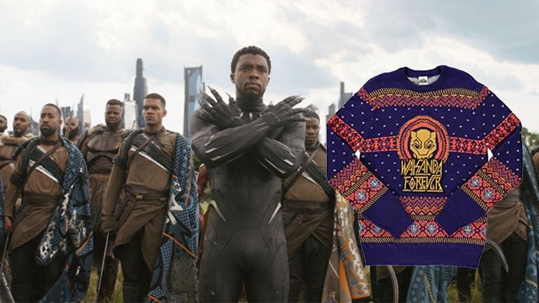 black panther forever 21
