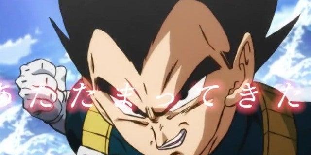 Dragon Ball Super Broly Vegeta Promo Video