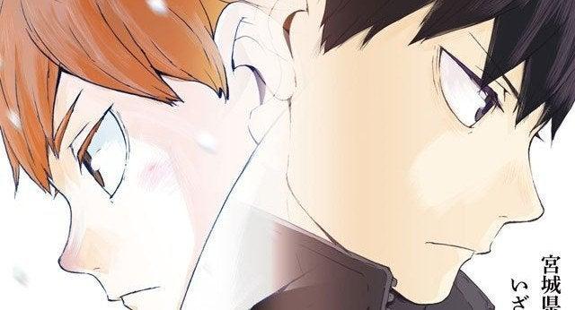 Haikyu-New-Anime-Poster
