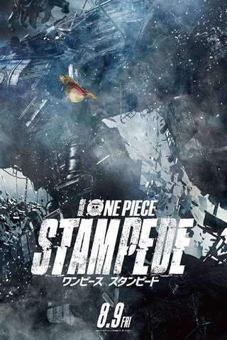 one_piece_stampede_default