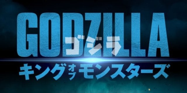 Godzilla-King-of-the-Monsters-Japanese-Trailer