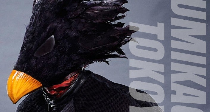 My-Hero-Academia-Live-Action-Tokoyami