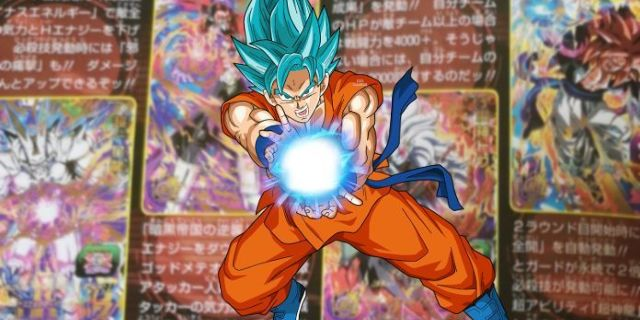 Dragon Ball Heroes Descent of the Demon Gods Arc