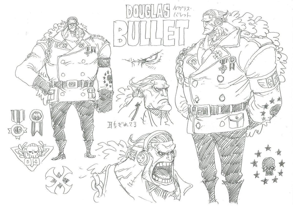 One-Piece-Stampede-Douglas-Bullet-Design