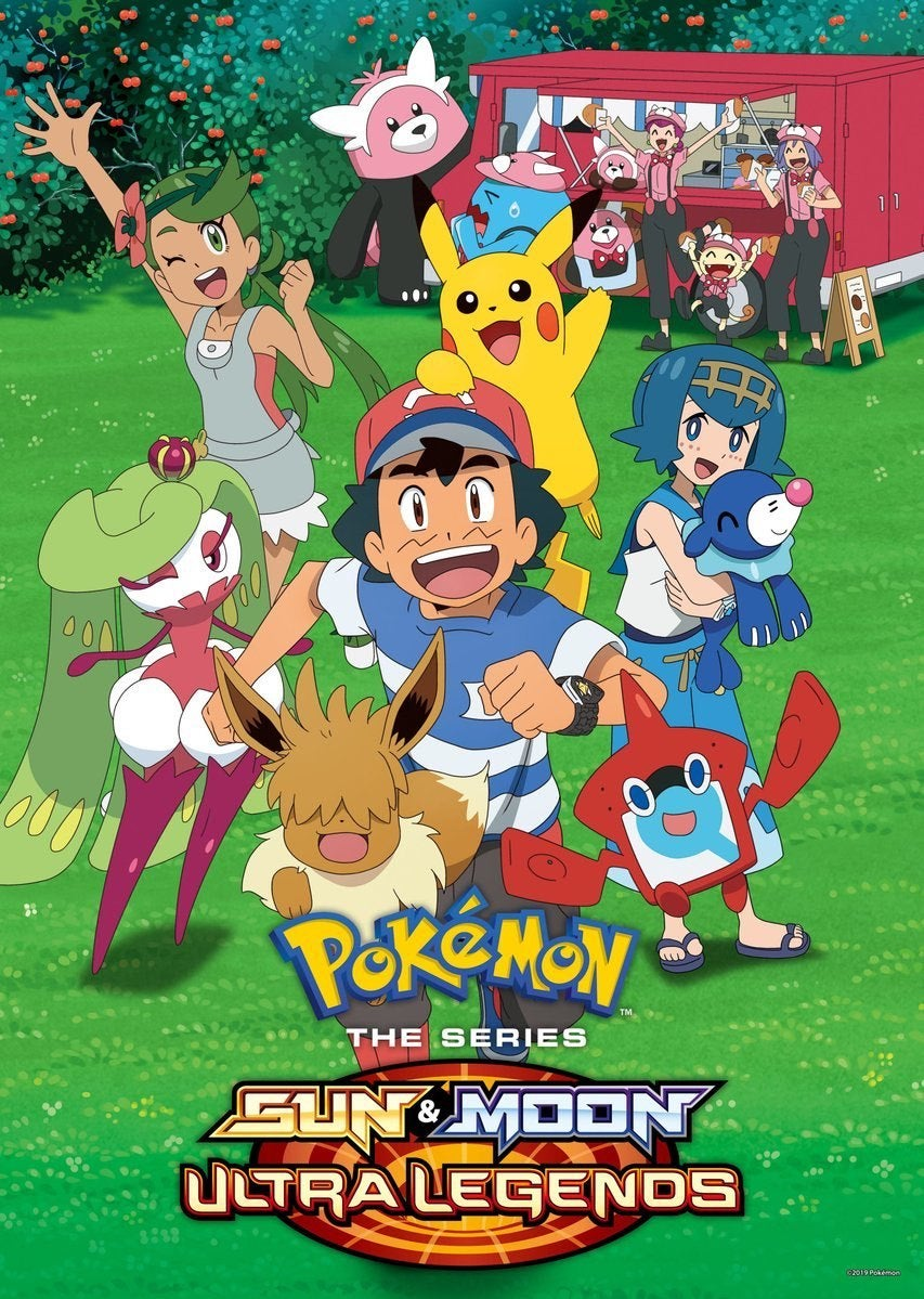 Images of sun and moon pokemon anime season 22 release date