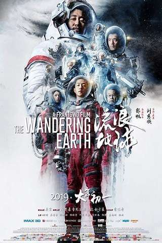 the_wandering_earth_default
