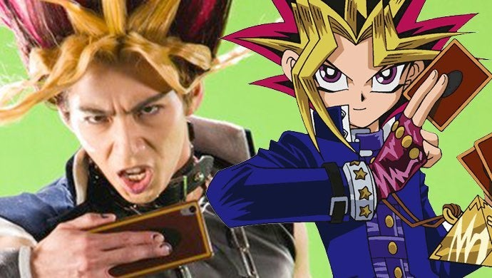 yugioh commercial