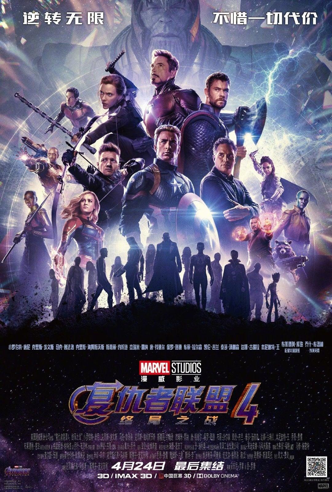 Risultati immagini per Avengers: Endgame