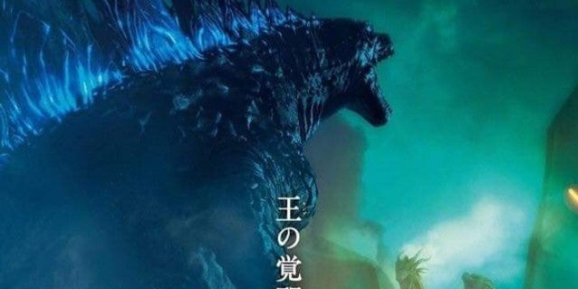 Godzilla-King-of-the-Monsters-Japanese-Poster