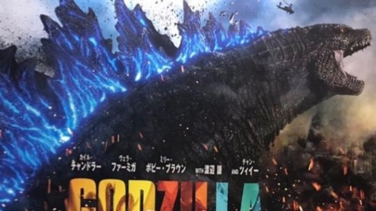 Movie Poster 2019: Flipboard: 'Godzilla: King Of The Monsters' Shares Fierce
