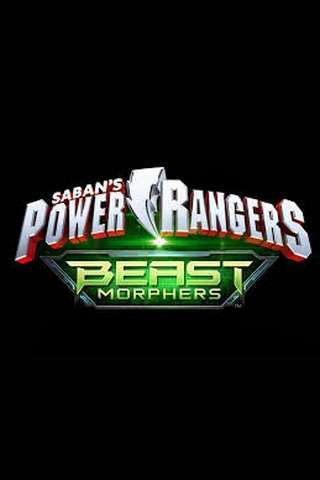 power_rangers_beast_morphers_default2