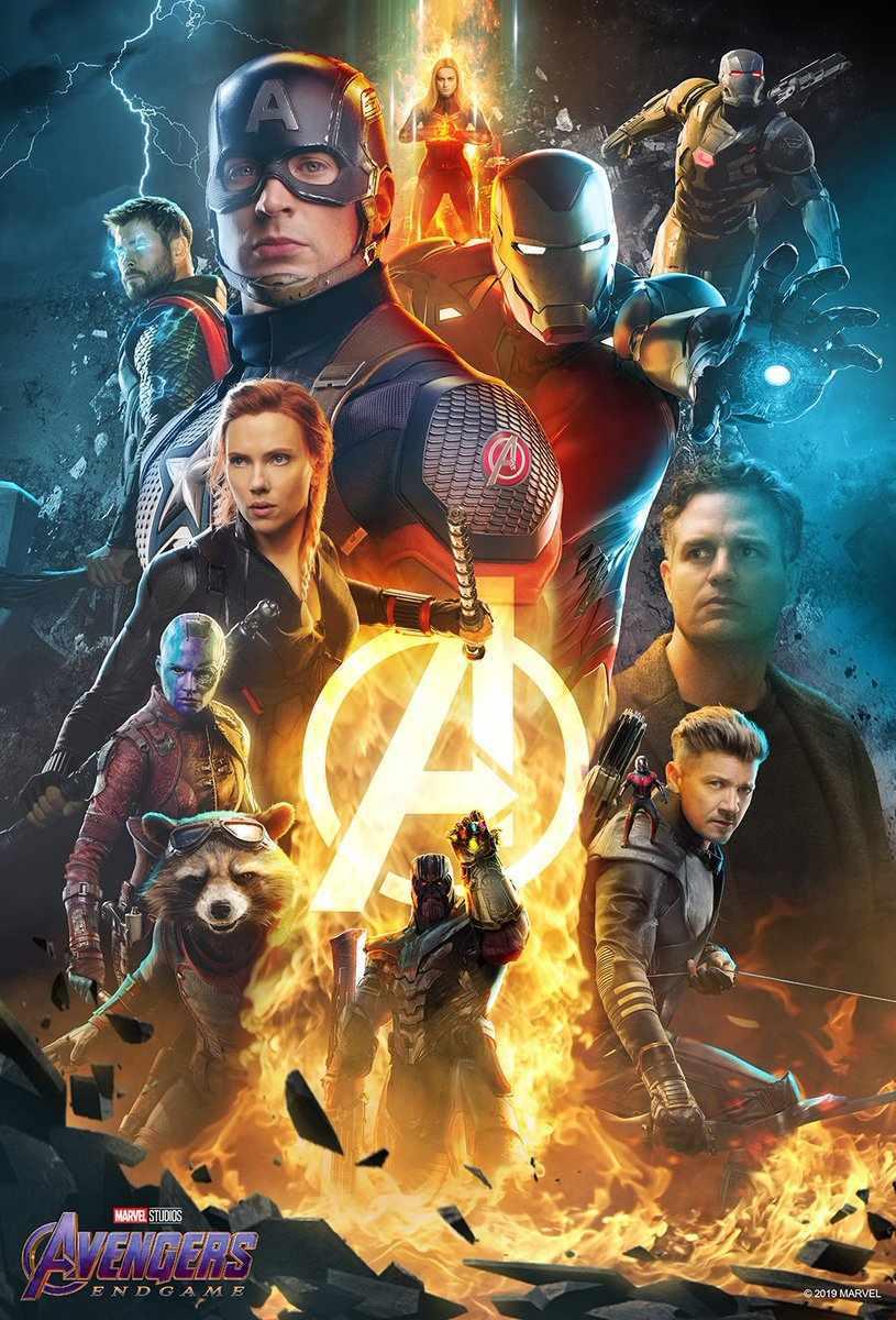 Avengers Endgame Atom