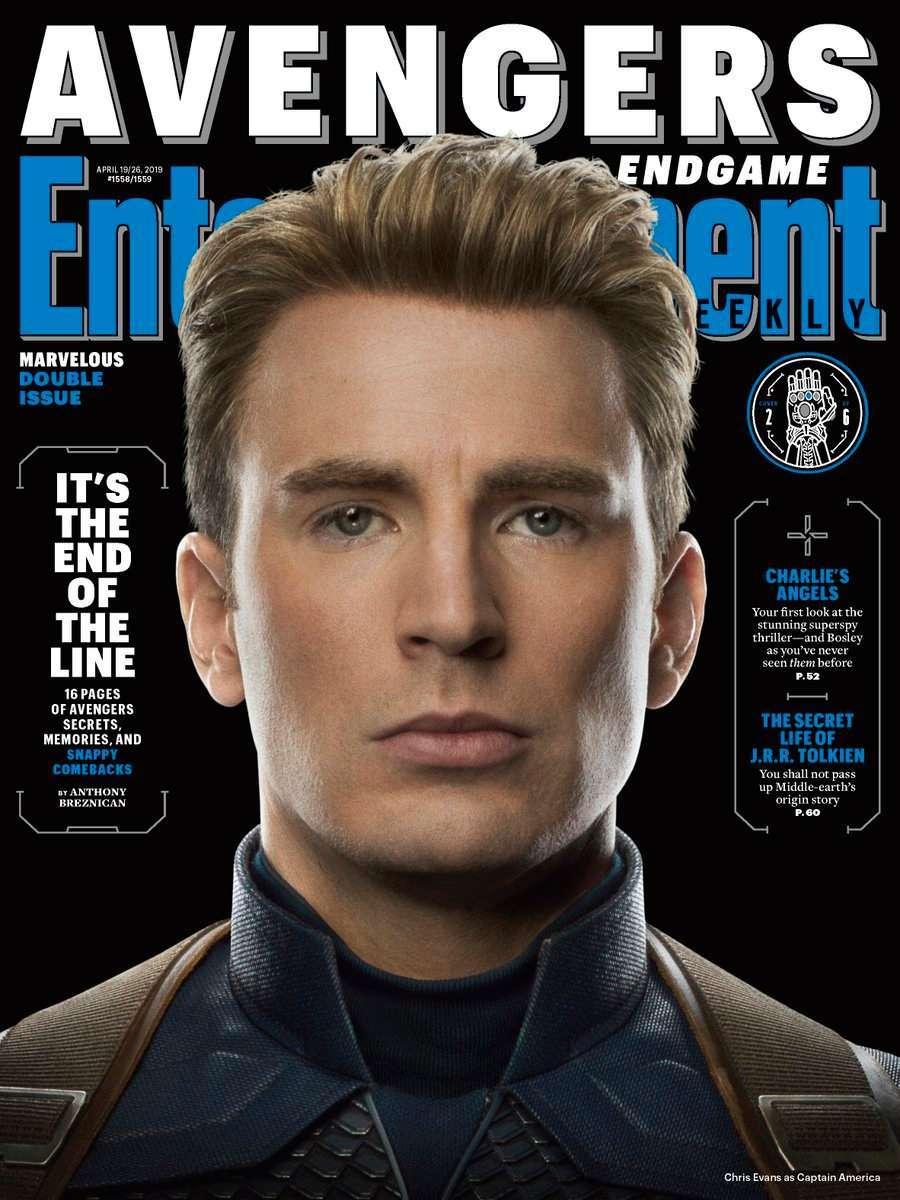 Avengers Endgame EW Captain America