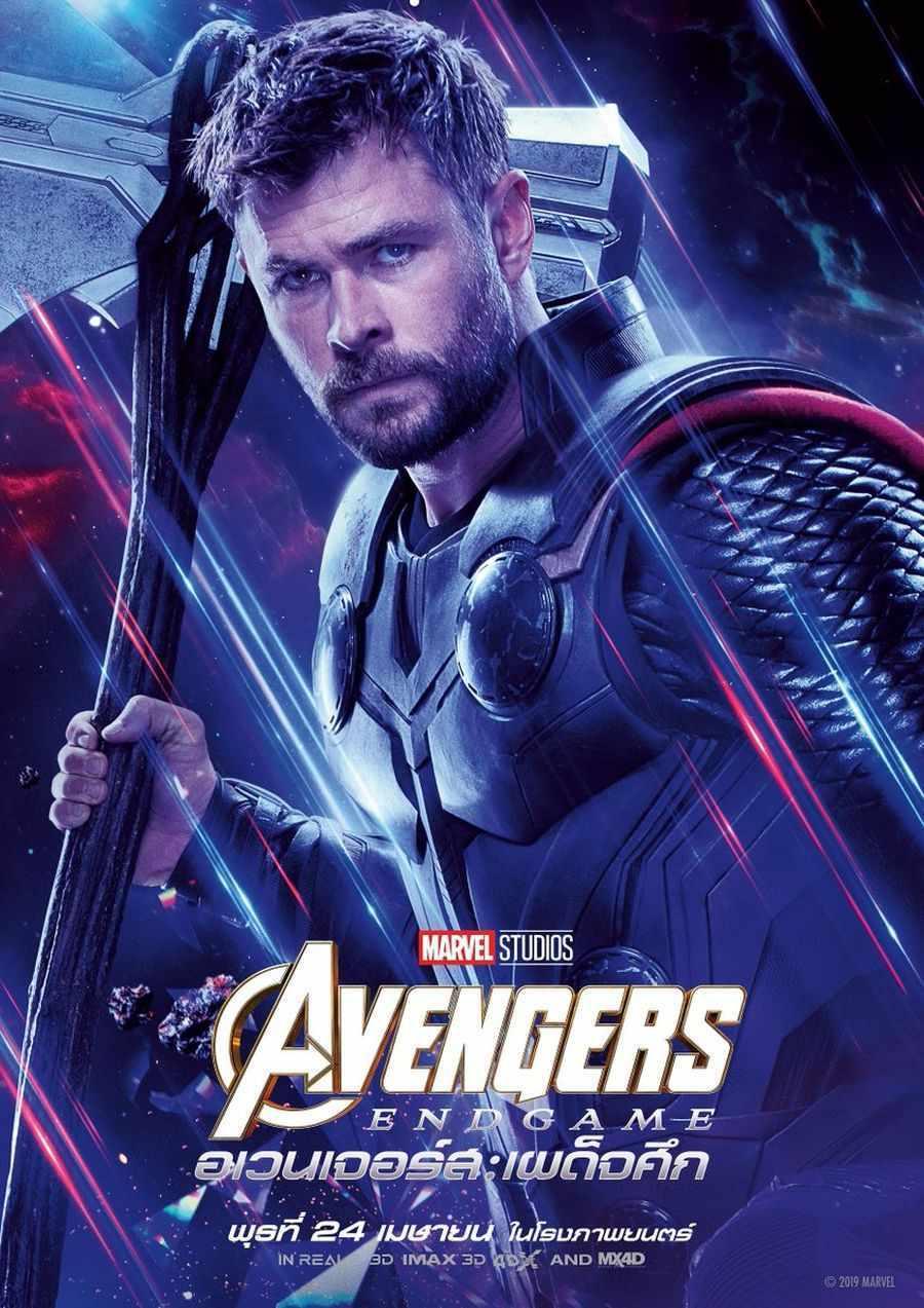 'Avengers: Endgame' International Character Posters Revealed