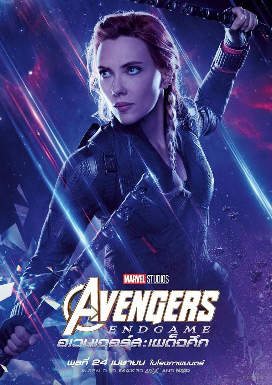 Avengers Endgame Posters 04