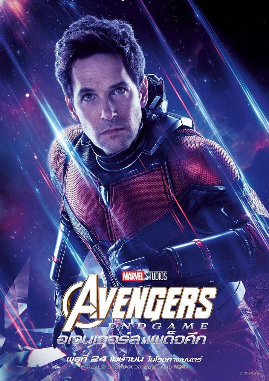 Avengers Endgame International Character Posters Revealed